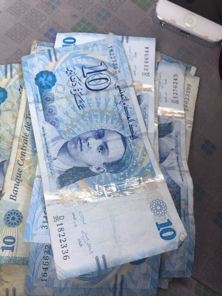 Деньги Туниса, динары