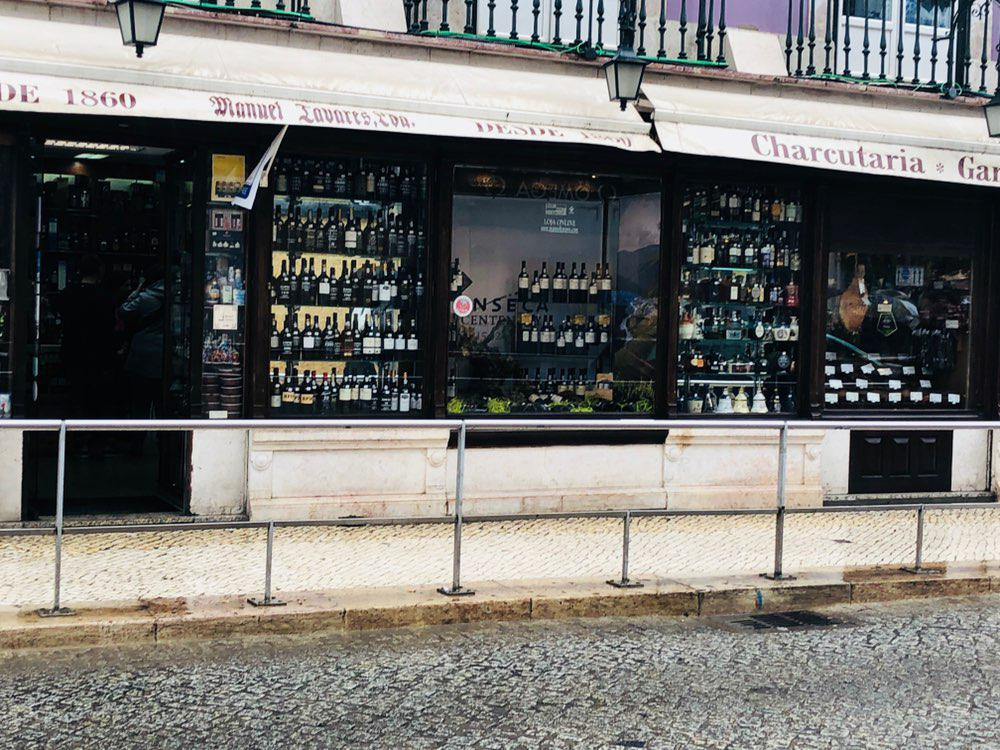 магазин Лиссабон